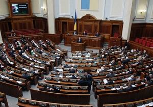 Минюст: На следующих выборах Рады проходной барьер будет 5%