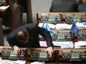 Рада преодолела вето Ющенко на закон об использовании радиочастотного ресурса