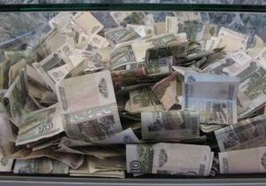 Житель Украины пытался вывезти в Россию 39 миллионов рублей