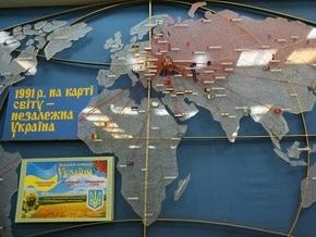Тернопольский облсовет требует разорвать меморандум, гарантирующий целостность Украины