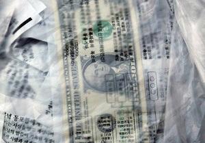 Немецкий Минфин указал США на недостатки в экономической стратегии