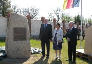 В Германии открыли памятник жертвам коллективизации