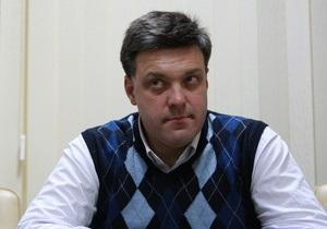 Тягнибок назвал позором принятие нового закона о выборах