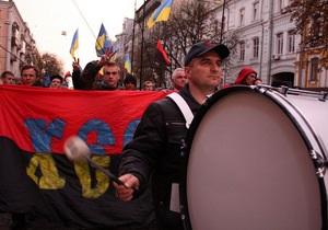 ВО Свобода: Марш славы УПА в Киеве состоится в любом случае