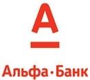 УВК победила в тендере Альфа-Банка (Украина) на логистическое обслуживание по рекламно-информационным материалам