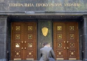 Генпрокуратура опровергает информацию о допросе Путина