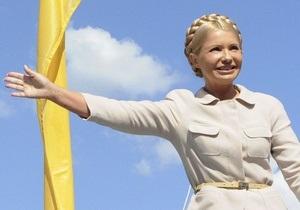 Тимошенко заявила, что Европа поможет Украине  бороться за независимость