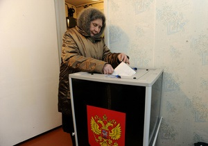 В Украине по состоянию на 14:00 проголосовали более 15 тысяч граждан России
