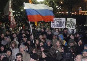 Российская оппозиция созывает митинг За честные выборы. Участие в акции подтвердили 10 тыс. человек