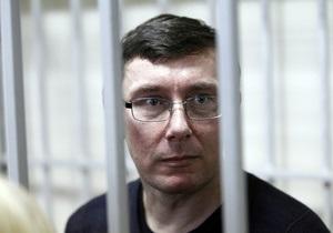 Дело Луценко - операция Луценко - Луценко вывезли из Менской колонии в Киев для проведения операции - супруга