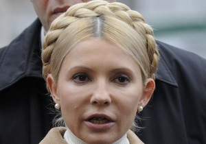 Тимошенко прибыла на допрос