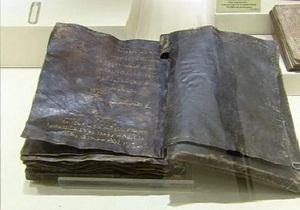 В Турции нашли Библию, написанную полторы тысячи лет назад