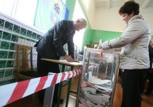 Свобода получила свыше трети мандатов во Львовском облсовете