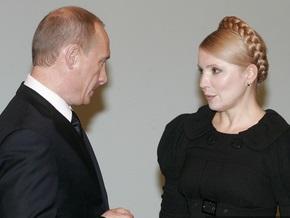НГ: Тимошенко и Путин начнут новый этап газовых отношений
