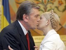Ющенко поцеловал Тимошенко и пьет шампанское