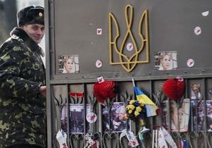 Депутаты-медики прибыли в Качановскую колонию для встречи с Тимошенко