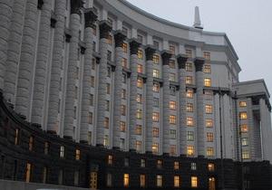 Кабмин выделил почти 22 миллиона гривен на ремонт здания правительства