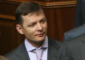Ющенко: У БЮТовца Ляшко три судимости, одна  отсидка