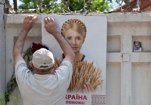 Решение о выписке Тимошенко будут принимать немецкие врачи - специалист Минздрава