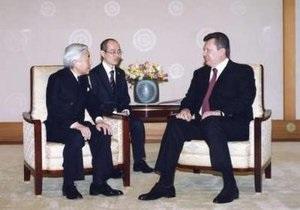 Япония хочет помочь Украине занять ведущие экономические позиции в мире