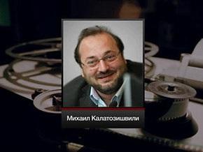 Умер кинорежиссер Михаил Калатозишвили