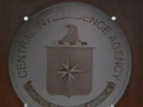 Агент ЦРУ в Алжире получил 5 лет тюрьмы за изнасилование