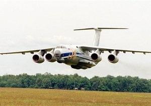 Россия решила отправить в Украину два самолета для эвакуации попавших в ДТП паломников