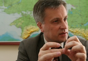 Наливайченко пообещал уйти после инаугурации Януковича