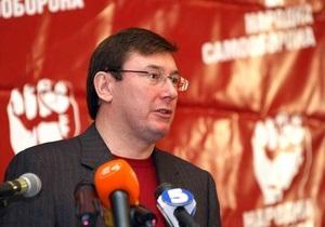 Луценко: В новой коалиции будет мифическая фракция  независимых