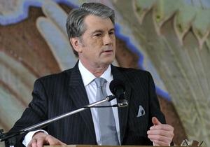 Ющенко объявил о начале переговоров относительно единого кандидата