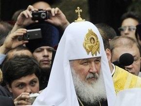 Киевский патриархат допускает встречу с Кириллом и отмечает политическую составляющую его визита