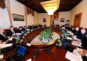 Количество министров сократят с 24 до 16 человек