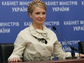 Тимошенко: Инфляция в Украине замедляется