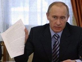 Путин: Отказ Ющенко от схемы авансирования ухудшает решение газового вопроса