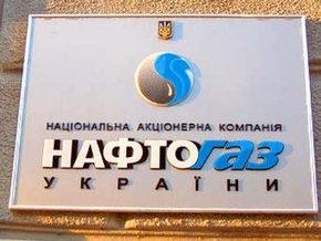 Нафтогаз опроверг наличие заявки Газпрома на транзит газа через ГИС Ужгород