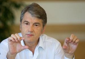 Ющенко: Украина впервые в истории входит в новый год без бюджетной резолюции