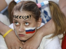 Фаны сборной России оставили после себя 18 кубометров мусора