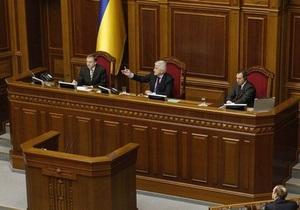 Рада приняла закон о принципах внутренней и внешней политики Украины