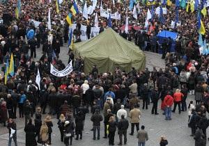 Исполнительная служба намерена демонтировать палаточный городок на Майдане