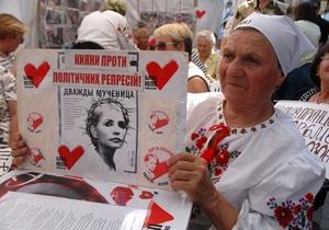 Сотни сторонников Тимошенко собираются у здания Высшего спецсуда