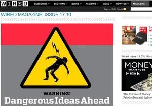 Издатель журналов GQ, Wired, Vanity Fair запускает их версии для iPad