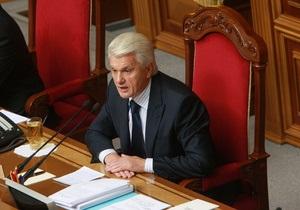 Рада приняла закон Януковича о рыночном надзоре и контроле продукции