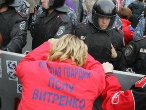 В Симферополе произошла потасовка между противниками УПА и милицией