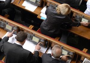 Литвин предлагает Раде вернуться к вопросу о введении сенсорной кнопки голосования