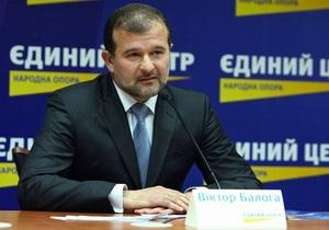 Балога: Единый Центр -  не оппозиция