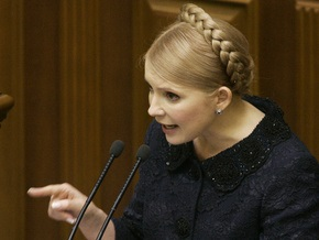Ъ: Юлия Тимошенко расплачивается по российскому кредиту