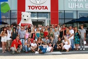 Тойота Клуб Украина отпраздновал 4-х летие в Тойота Сити Плаза