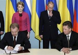 Дубина рассказал об  играх  Ющенко и RosUkrEnergo во время газовых переговоров