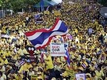 Таиландская оппозиция ворвалась в здание правительства