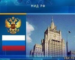 МИД РФ критикует деятельность ООН в Грузии